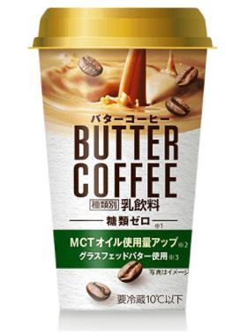バターコーヒー ファミマ