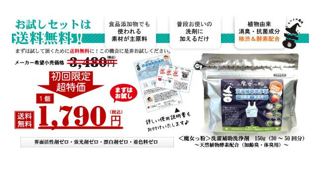加齢臭対策のおすすめ洗剤